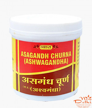 Ashvagandha churna (100gm) vyas ph, ашваганда чурна